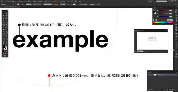 ai_example